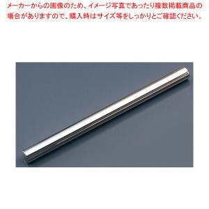 ●商品名:SA18-8ステンレス製 パイプめん棒 45cm φ32●業務用通販カタログコード:3-0...