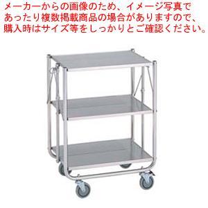 送料無料 ●商品名:キッチンワゴン ステンレス折り畳みカート ESW-K1 ステンレス折り畳みカート...