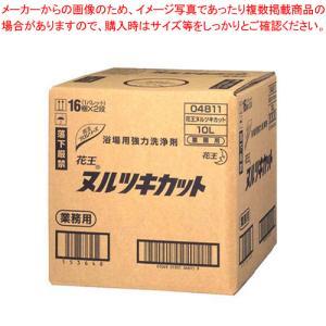花王 ヌルツキカット 10L[浴場用強力洗剤]|meicho
