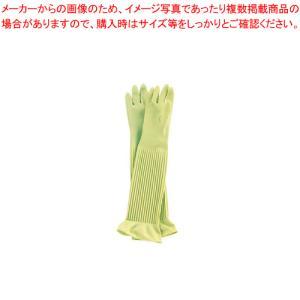 ●商品名:天然ゴム厚手手袋 スーパーロング M ★検索用★ 天然ゴム厚手手袋 スーパーロング M 炊...