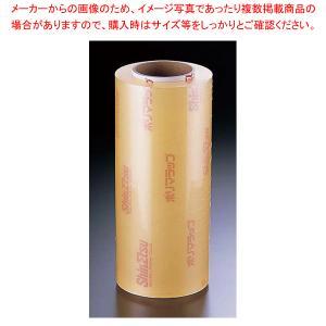 信越 ポリマラップR 1ケース2本入  R250 幅25cm×750m巻
