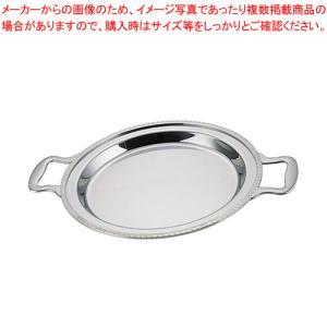 Yukiwa ステンレス製 ユニット丸湯煎用 フードパン 浅型 14インチ|meicho