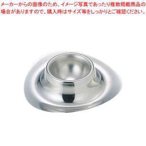ステンレス製 エッグカップ|meicho