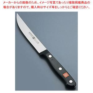 ヴォストフ グルメ ステーキナイフ 4050−12|meicho