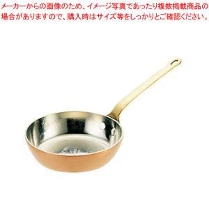 ●商品名:SW 銅 プチフライパン 9cm 直径×高さ(mm):90×24●板厚(mm):1.5●業...