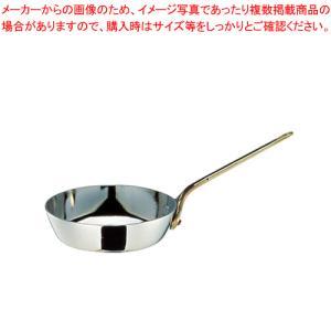 ●商品名:SW ステンレス製 プチフライパン 9cm 直径×高さ(mm):90×24●板厚(mm):...