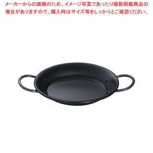 パエリア鍋 ●商品名:SAスーパーエンボス加工超鉄鍋パエリアパン 18cm 直径(cm):18●スー...