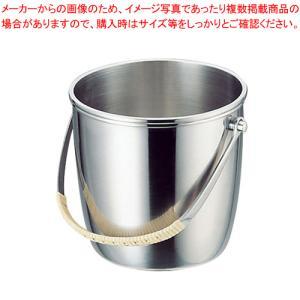 アイスペール Yukiwa ステンレス製 B渕M型|meicho