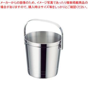 アイスペール Yukiwa ステンレス製 S型 大 |meicho