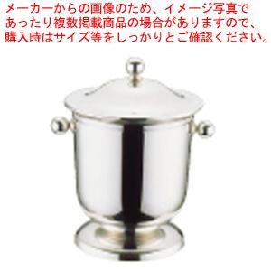 ロイヤルアイスペール Yukiwa ステンレス製  蓋付|meicho
