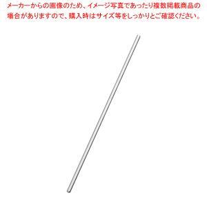 六角マドラー ステンレス製 170mm|meicho