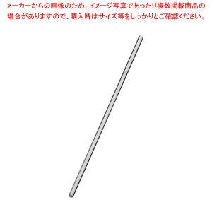 六角マドラー ステンレス製 130mm|meicho