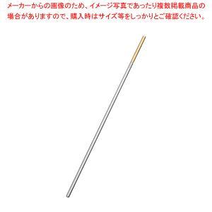 六角マドラー ステンレス製 部分金メッキ  200mm|meicho