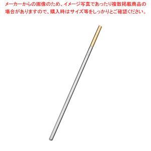 六角マドラー ステンレス製  部分金メッキ  130mm|meicho