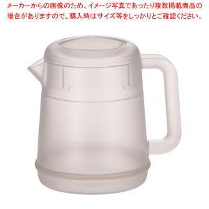 ウォーターピッチャー ●商品名:BK丸型リトルピッチャー クリアー 1.3L●サイズ:φ125mm×...