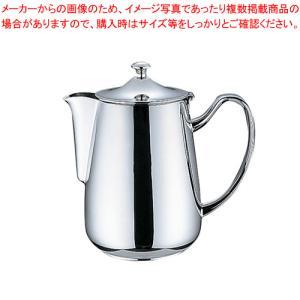 コーヒー用品 珈琲器具 コーヒー器具 ●商品名:UK18-8プレスト シリーズ コーヒーポット 10...