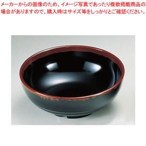 メラミン「長次郎窯」 丼 AN-69B【 おしゃれ 食器 テーブルウェア 可愛い 食器 おすすめ 和...