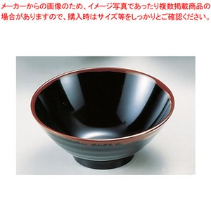 メラミン「長次郎窯」 そば丼(小) AN-64B