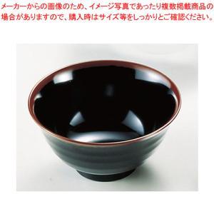 メラミン「長次郎窯」 羽反り丼(小) AN-59B