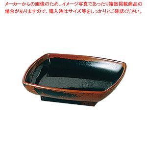 メラミン「長次郎窯」 角小皿 AN-55B【 おしゃれ 食器 テーブルウェア 可愛い 食器 おすすめ...