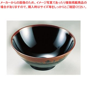 メラミン「長次郎窯」 丼(小) AN-63B【 おしゃれ 食器 テーブルウェア 可愛い 食器 おすす...