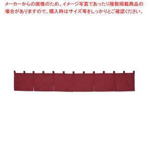 カウンターのれん 綿麻無地 001-09 ボルドー|meicho