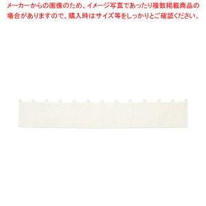 カウンターのれん 綿麻無地 001-09 生成り|meicho