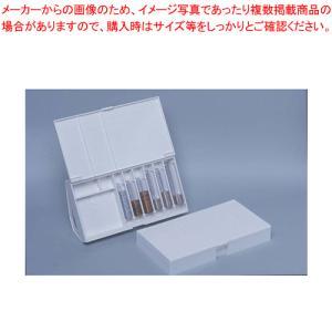 コインカウンター エンゲルス Ver.5|meicho