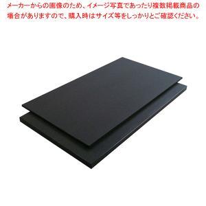 ●商品名:まな板 業務用まな板 ハイコントラストまな板 K1 500×250×10mm ハイコントラ...