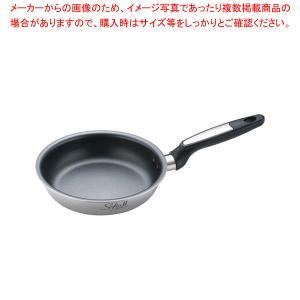 ビタクラフト ソフィアII フライパン No.1740 20cm【】