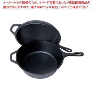 ●商品名:ロッジ ロジック コンボクッカーLCC3 ●鍋寸法(mm):内径255×深さ80●質量(k...