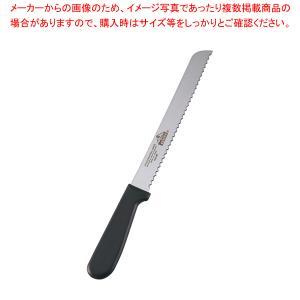 V-EAGLE黒P柄パン切ナイフ VE100-8P モリブデン鋼