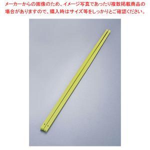 シリコーン菜箸 40434 グリーン