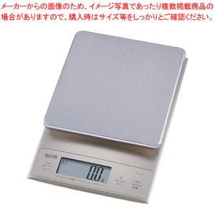 ●商品名:タニタ デジタルクッキングスケール KD-321●3kg(最小表示:0〜300gまで0.1...