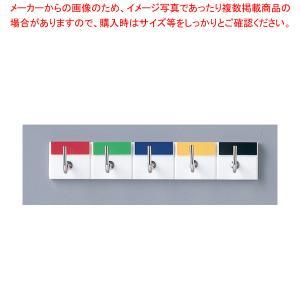 ●商品名:キーハンガー 5連 KH5R ●寸法(mm):165×26×高さ30●耐荷重:1ヶ当たり3...