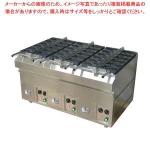 業務用 電気式たい焼機 KTI-1「6ヶ取」 メーカー直送/代引不可【】|meicho