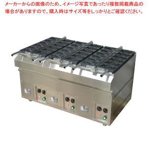 業務用 電気式たい焼機 KTI-2「12ヶ取」 メーカー直送/代引不可【】|meicho