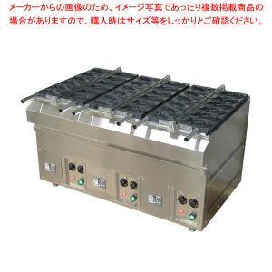 業務用 電気式たい焼機 KTI-3「18ヶ取」 メーカー直送/代引不可【】|meicho