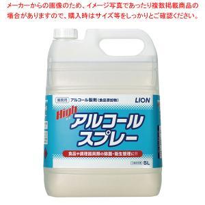 ●容量(L):5●成分:エタノール67.9%●食品添加物のアルコール製剤。●食品の除菌・保存性の向上...