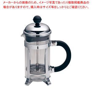 ●商品名:ボダム フレンチプレスコーヒーメーカー1923-16 シャンボール ●寸法(mm):直径7...