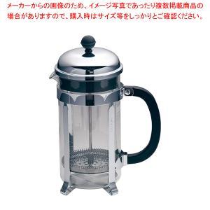 ●商品名:ボダム フレンチプレスコーヒーメーカー1928-16 シャンボール ●寸法(mm):直径1...