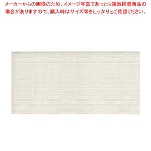 ●縦×横(mm):300×145●テーブルを彩る華やかな脇役。布製のマットでは表現出来ない、一味違っ...