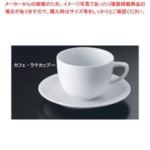 RT エポック 10630-34676 カフェ・ラテカップ