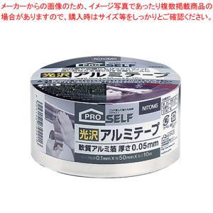 ●商品名:ニトムズ 光沢アルミテープS J3250 ●寸法:幅50mm×10m●厚さ(mm):0.1...
