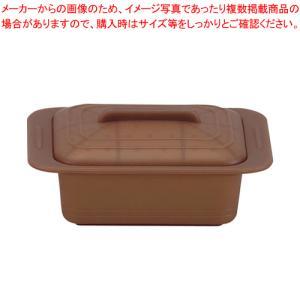 ●電子レンジで食材を簡単に調理できるクックウエアシリーズ※使いやすい、手軽なスモールサイズです。※耐...