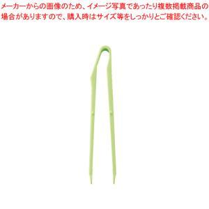 ※指を汚さずにポテトチップスが食べられます。※握っても、箸のようにもっても使いやすい形状で先がギザギ...
