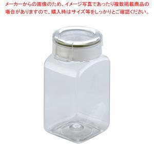●蓋が透明なトライタン樹脂を使用しているので、上面から見て内容物が確認できます。●2.7?と4.0?...
