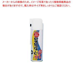 無菌植物油[離型潤滑用]シャリバナーレ[離型潤滑用]【】|meicho