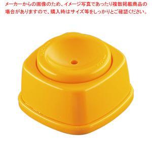 ●ゆでる前に小さな穴をあけるだけで、卵の殻がきれいにむけます。●サイズ(mm):50×50×H25●...