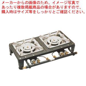 ●商品名:テーブルコンロ MD−7022連・マッチ点火 12・13A●寸法(mm):560×300×...
